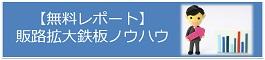 banner_s1